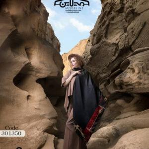 روسری فارال